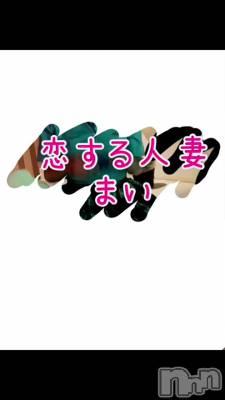 松本人妻デリヘル 恋する人妻 松本店(コイスルヒトヅマ マツモトテン) まい☆癒し系(34)の12月1日動画「自分で脱ぐから見ててねo(////)o」