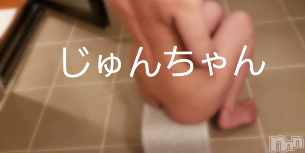 三条人妻デリヘル人妻じゅんちゃん(ヒトヅマジュンチャン) 山吹こなつ(31)の6月24日写メブログ「ありがとうございました(*>∀<*)」