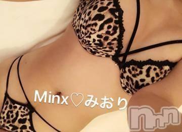 新潟デリヘルMinx(ミンクス) 美織【新人】(23)の11月26日写メブログ「ブランネージュのAさん♡」