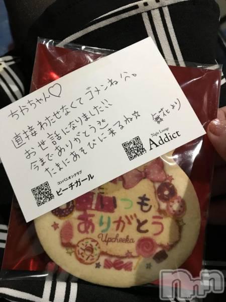 殿町キャバクラELECT(エレクト) ちかの10月31日写メブログ「めっちゃ大好き〜♡」