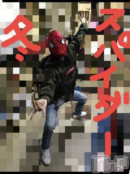 殿町キャバクラELECT(エレクト) ちかの10月17日写メブログ「長岡にもスパイダーマン参上」