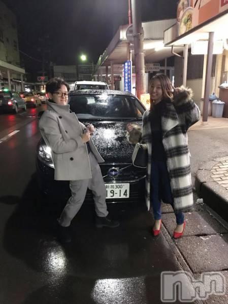 殿町キャバクラELECT(エレクト) ちかの11月21日写メブログ「夜中2時」