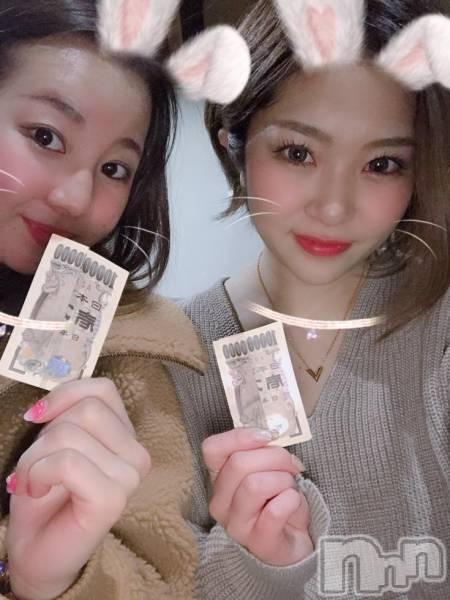 殿町キャバクラELECT(エレクト) の2019年2月14日写メブログ「一晩で1億円稼ぐ女達」
