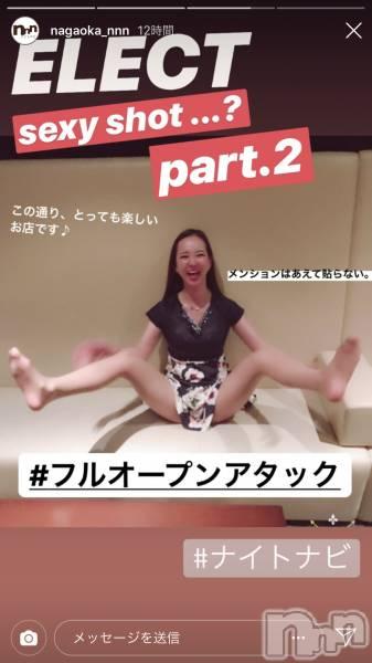 殿町キャバクラELECT(エレクト) の2019年4月18日写メブログ「ちょっと〜NNN様〜」