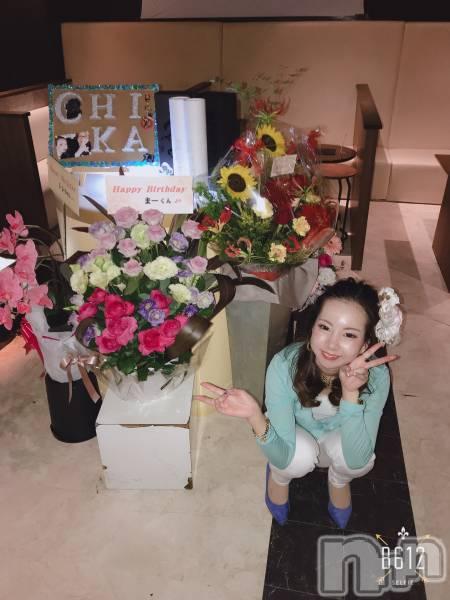 殿町キャバクラELECT(エレクト) の2020年1月16日写メブログ「お花屋さん♡」