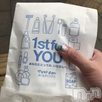 殿町キャバクラ ELECT(エレクト) ちかの6月24日写メブログ「頂き♡」