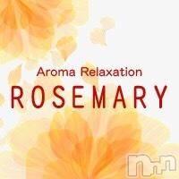 新潟中央区リラクゼーションAroma Relaxation Rosemary(アロマリラクゼーションローズマリー)の7月3日お店速報「7月3日 19時26分のお店速報」