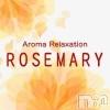 新潟中央区リラクゼーション Aroma Relaxation Rosemary(アロマリラクゼーションローズマリー)の10月18日お店速報「10月18日 14時40分のお店速報」