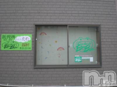 新潟市西区その他業種 Creche de BonBon (クレッシュドボンボン)の店舗イメージ枚目