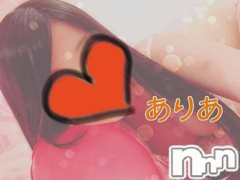 新潟デリヘルMax Beauty 新潟(マックスビューティーニイガタ) ありあ★黒髪美女(22)の10月1日写メブログ「素敵なおじさま♡」