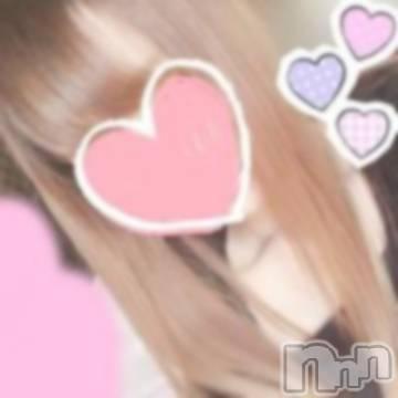 新潟デリヘルMax Beauty 新潟(マックスビューティーニイガタ) まりな☆必見美女(20)の7月8日写メブログ「明日はセーラー服着たいな♡」