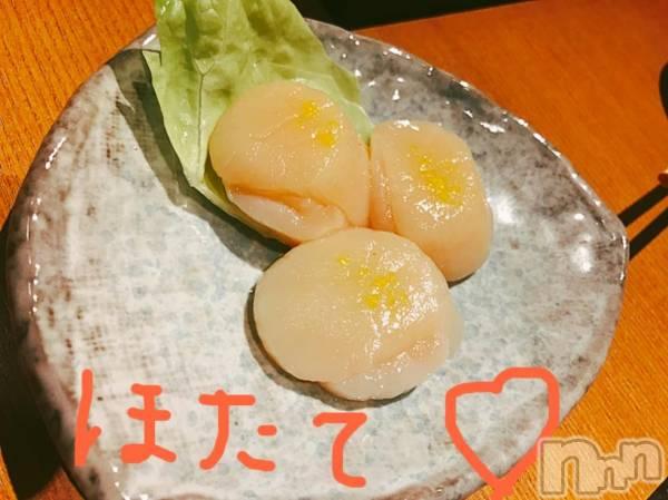 伊那キャバクラLIBRA(リブラ) 須藤 寧花の1月5日写メブログ「こんにちは♡」