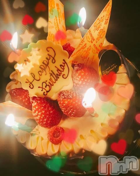伊那キャバクラLIBRA(リブラ) 須藤 寧花の1月14日写メブログ「感謝。」