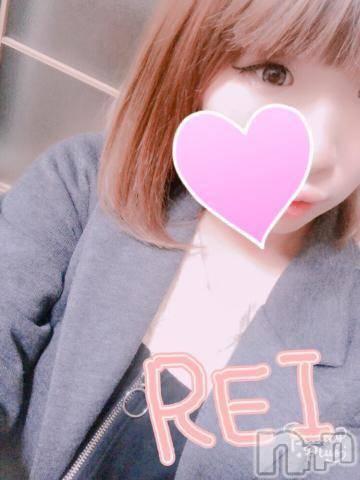 新潟デリヘルCharmant(シャルマン) れい/新人(23)の2018年1月14日写メブログ「ナタデココ」