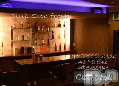 袋町クラブ・ラウンジ club One Flesh(クラブ ワン フレッシュ)の店舗イメージ枚目「カウンター席の雰囲気です☆ご来訪前に参考にして頂けると幸いです(*^▽^)/★*☆♪」