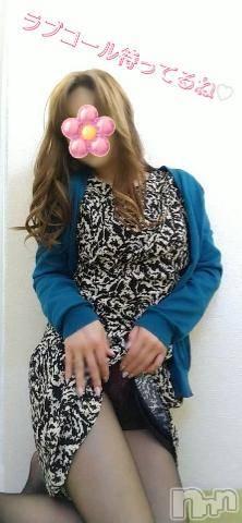 新潟デリヘルオンリーONE(オンリーワン) かれん★全てを魅了する美魔女妻(45)の4月9日写メブログ「○○○○○ですょ…」