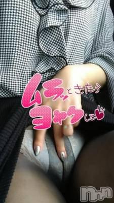 新潟デリヘル オンリーONE(オンリーワン) かれん★全てを魅了する美魔女妻(45)の10月16日写メブログ「黒だょ…」