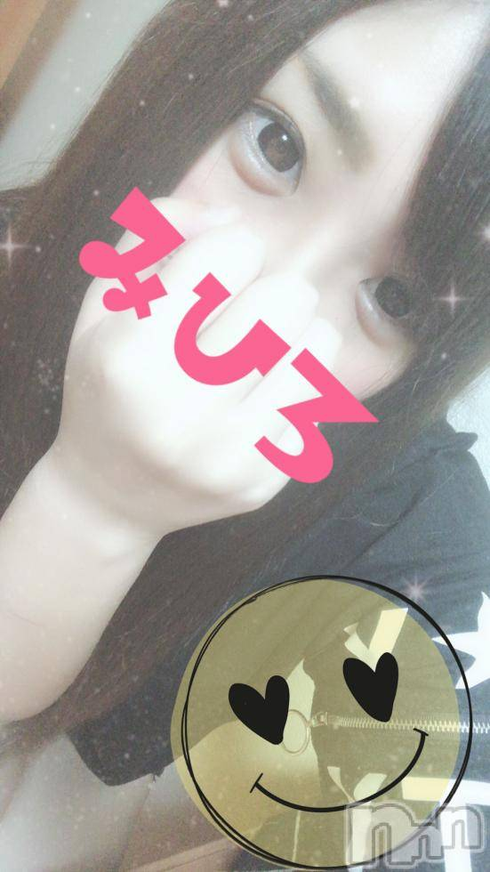 松本デリヘルSECRET SERVICE 松本店(シークレットサービスマツモトテン) みひろ◆SS級(23)の8月6日写メブログ「出勤してまーす!」