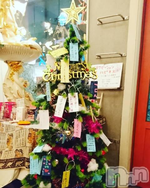 長野ガールズバーCAFE & BAR ハピネス(カフェ アンド バー ハピネス) めあの12月24日写メブログ「リラクでもクリスマスイベントやってるよ!」