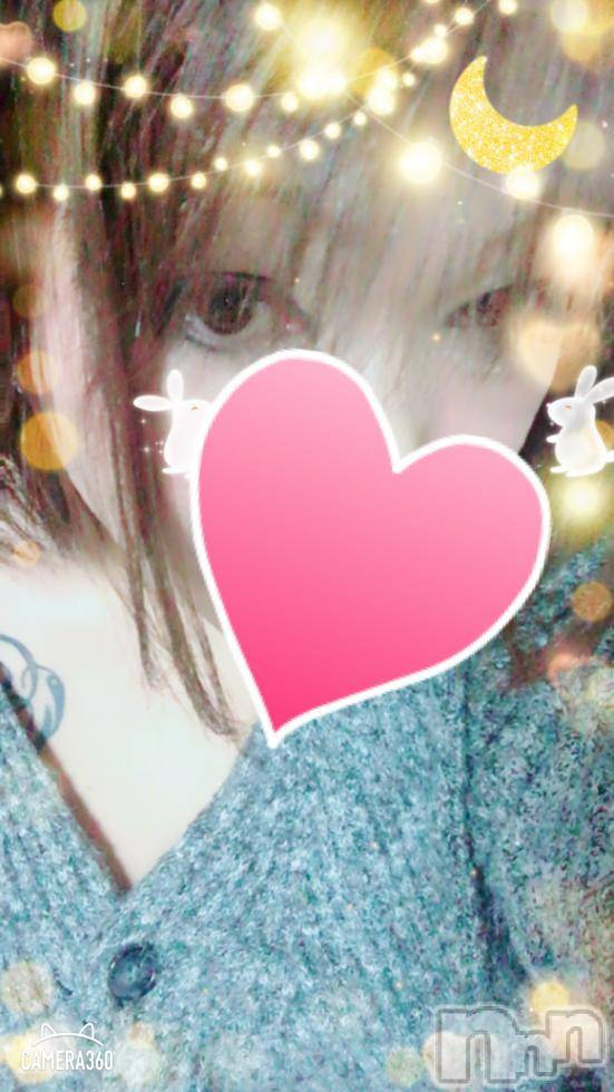 上越デリヘルヘヴン あけみ(40)の12月19日写メブログ「毎日...」