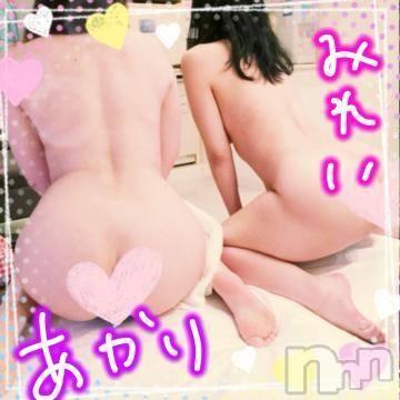 新潟デリヘルCharmant(シャルマン) あかり&みれい(23)の12月4日写メブログ「K様☆」