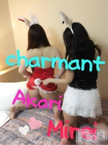 新潟デリヘルCharmant(シャルマン) あかり&みれい(23)の4月7日写メブログ「3Pお礼☆」
