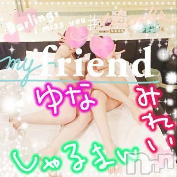 新潟デリヘルCharmant(シャルマン) ゆな&みれい(23)の4月18日写メブログ「ゆなちゃんと3P☆」