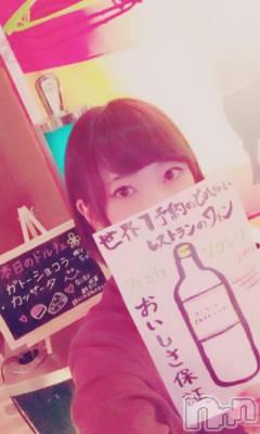 古町居酒屋・バーKITCHEN RYOMA(キッチンリョウマ) ミキティ(20)の4月12日写メブログ「フィンカソブレーノ?!」