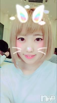 古町居酒屋・バーKITCHEN RYOMA(キッチンリョウマ) ミキティ(20)の5月19日写メブログ「RYOMAに行きたい」