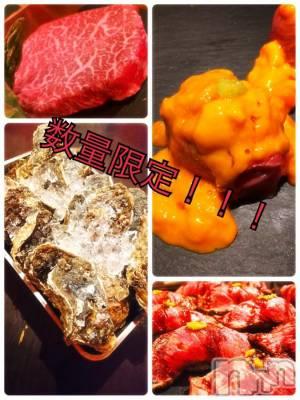 古町居酒屋・バーKITCHEN RYOMA(キッチンリョウマ) ミキティ(20)の6月2日写メブログ「肉・牡蠣・雲丹フェア!」