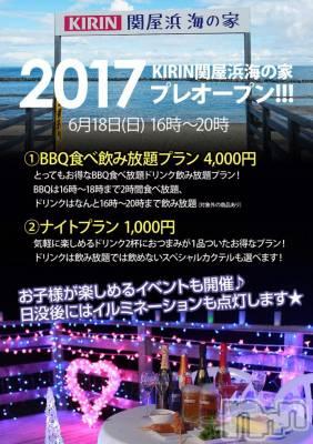 古町居酒屋・バーKITCHEN RYOMA(キッチンリョウマ) ミキティ(20)の6月13日写メブログ「今週末だよ!」