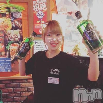 古町居酒屋・バーKITCHEN RYOMA(キッチンリョウマ) ミキティ(20)の9月25日写メブログ「コカレロパーティー!!」