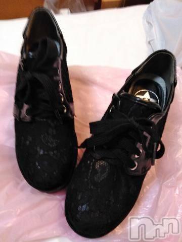 新潟デリヘル激安!奥様特急  新潟最安!(オクサマトッキュウ) ともこ(39)の5月12日写メブログ「靴買ってしまった」