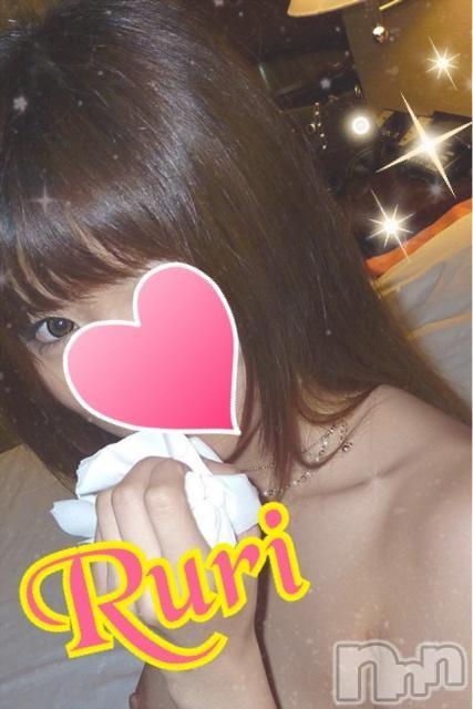 三条デリヘルJEALOUSY(ジェラシー) るり(19)の2018年7月14日写メブログ「1週間分も溜めてたの!?!?」