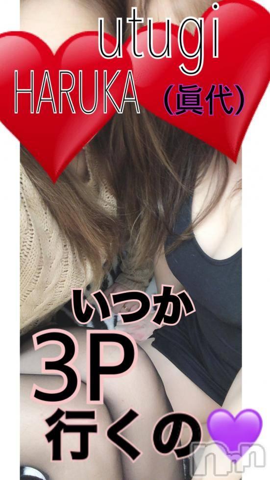 三条デリヘルLady(レディー) はるか(34)の1月12日写メブログ「お礼Blog~┗(^o^)┓三inLADY(♡)」