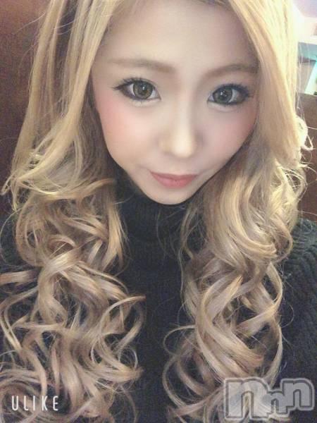 権堂キャバクラCLUB S NAGANO(クラブ エス ナガノ) みいなの1月5日写メブログ「つらみ」