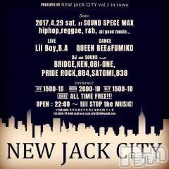 諏訪その他業種SOUND SPACE MAX (サウンドスペースマックス) N J Cの4月21日写メブログ「【NEW JACK CITY】」