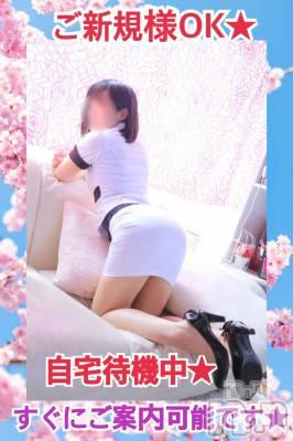 みく☆様(23) 身長155cm、スリーサイズB83(C).W57.H84。新潟メンズエステ 新潟風俗出張アロママッサージ在籍。