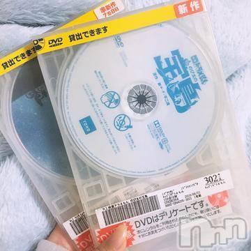 新潟駅前キャバクラDiletto(ディレット) の2018年9月16日写メブログ「ドラえもん」