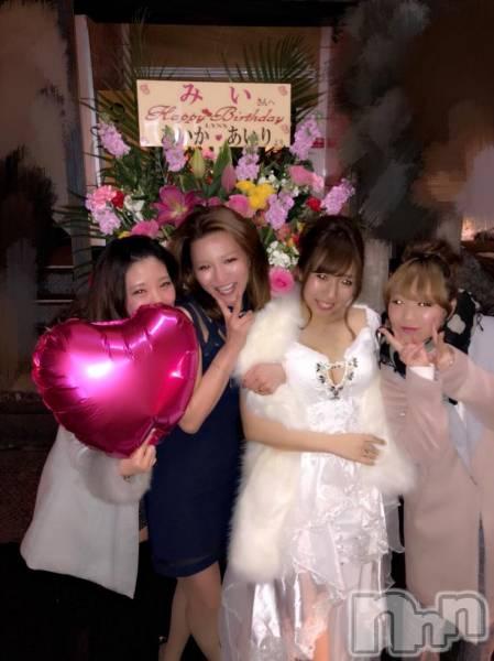 新潟駅前キャバクラLune LYNX(ルーンリンクス) 愛里の2月27日写メブログ「みいちゃんおめでとう♡」