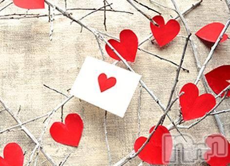上田人妻デリヘルBIBLE~奥様の性書~(バイブル~オクサマノセイショ~) ★もえ★(30)の2月9日写メブログ「♡桃色バレンタイン♡」