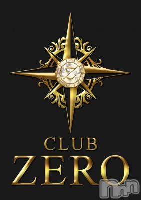 ちぐさ(ヒミツ) 身長ヒミツ。松本駅前キャバクラ CLUB ZERO(クラブ ゼロ)在籍。