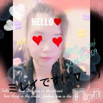 長野デリヘル Charmant(シャルマン) 体験☆ミレイ☆(20)の5月9日写メブログ「こんばんは出勤しました(*´∇`*)」
