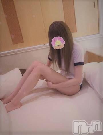 新潟デリヘルLas Vegas(ラスベガス) まりん(18)の1月7日写メブログ「温まりたいな///」