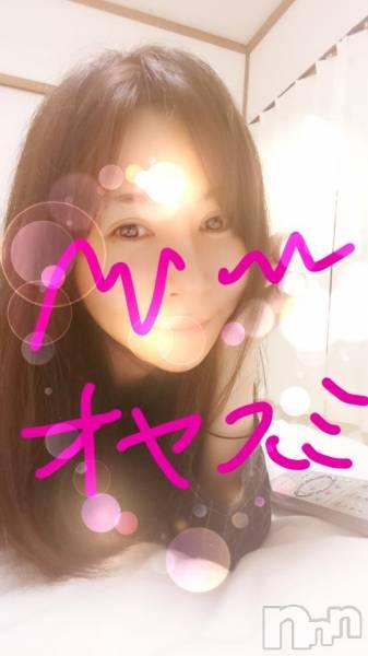 新潟駅南リラクゼーションAroma First(アロマファースト) 野本 うみの6月5日写メブログ「緊急連絡」