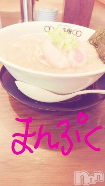 新潟駅南リラクゼーションAroma First(アロマファースト) 野本 うみの6月17日写メブログ「予定です(^-^)/♥️」
