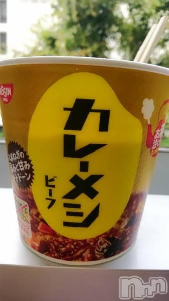 新潟駅南メンズエステAroma First(アロマファースト) 野本 うみの9月12日写メブログ「ん?」