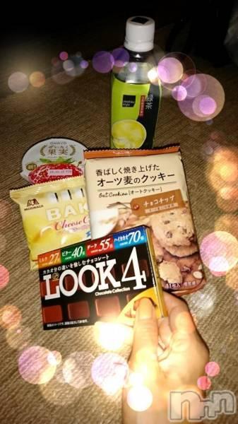新潟駅南メンズエステAroma First(アロマファースト) 野本 うみの10月13日写メブログ「日本勝ったー!」