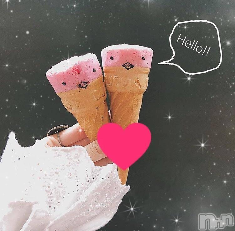 新潟デリヘルSMILE(スマイル) えりな(20)の6月21日写メブログ「最近のお話(^^)」