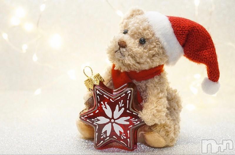 諏訪デリヘルミルクシェイク ヒカル(28)の2018年12月8日写メブログ「今年ラスト出勤!!」